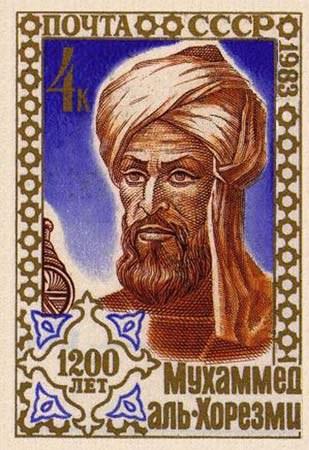 Al-Kwarzimi